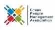 Greek People Management Association